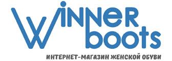 Winner Boots